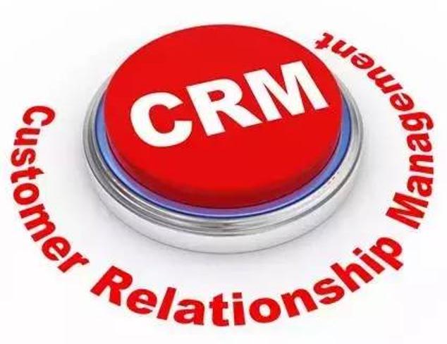 巧用免费crm系统培养客户忠诚度